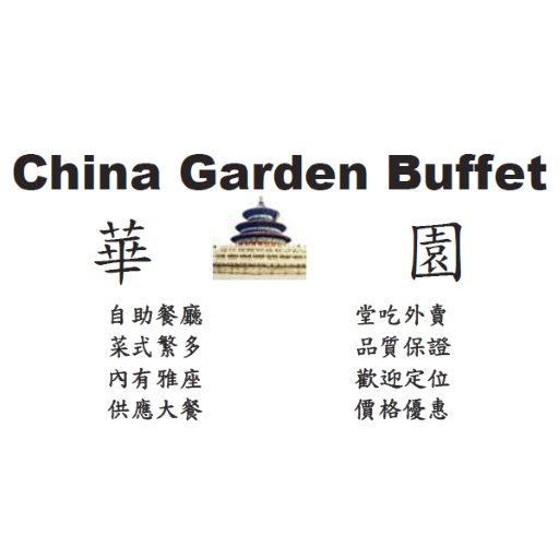 China Garden Buffet